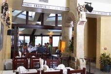 - Ресторант